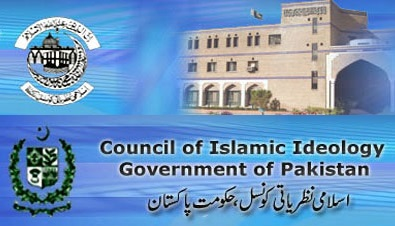 شورای ایدئولوژی اسلامی پاکستان خواستار اجرای علنی برخی حدود و  تعزیرات در جامعه شد