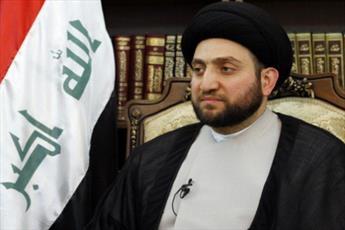 سید عمار حکیم حادثه سقوط هواپیمای مسافربری ایران را تسلیت گفت