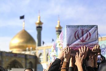پیکر یازده شهید گمنام دفاع مقدس و مدافع حرم در بارگاه رضوی تشییع میشود
