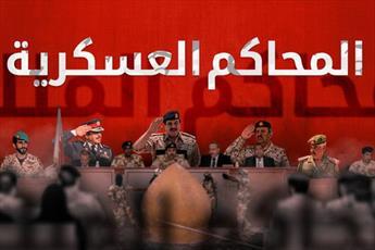 ۶ جوان بحرینی در دادگاه نظامی محکوم به اعدام شدند