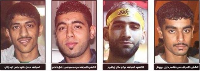 فوری/ پیکر سه شهید بحرینی در قم تشییع میشود