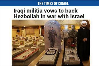 تایمز اسرائیل: گروه قدرتمند نُجَباء در جنگ احتمالی، کنار حزبالله است