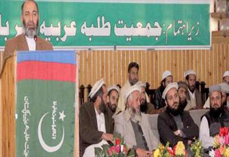 جمعیت طلاب عربی پاکستان تلاش استعمار غربی برای تجزیه منطقه را محکوم کرد