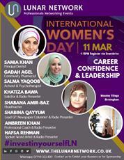 نشست بین المللی «روز زنان مسلمان» در بیرمنگام برگزار می شود