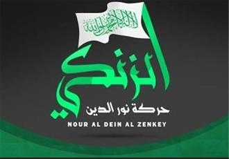 انتشار کتابچه جنبش های سلفی و جهادی(جنبش نورالدين زنكی) در لبنان