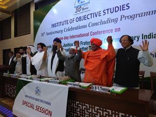 """همایشی با عنوان """"ساخت آینده بهتر با تعالیم اسلامی"""" در هند برگزار شد"""