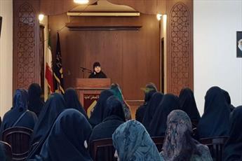 """نشست """"زنان و فعالیت سیاسی"""" در حوزه علمیه لبنان برگزار شد"""