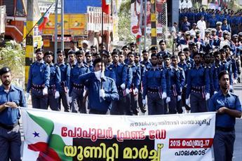 فعالیت یکی از سازمان های مسلمان هند به اتهام ارتباط با داعش ممنوع شد