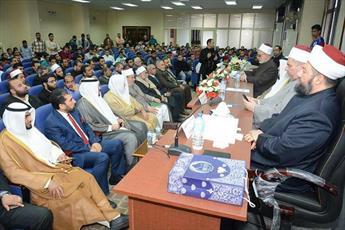 نشست مقابله با اندیشههای افراطی در قاهره برگزار شد