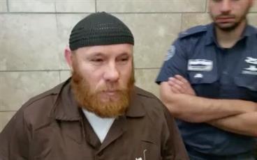 دادگاه اسرائیل  یک یهودی تازه مسلمان را به حبس محکوم کرد