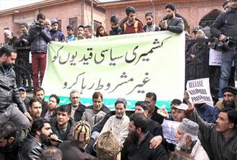 مسلمانان مسجد جامع سرینگر کشمیر به وضعیت زندانیان بیگناه اعتراض کردند