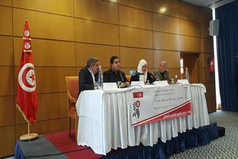 نشست حمایت از انقلاب بحرین در تونس برگزار شد