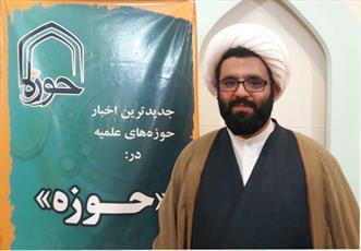 مسابقه بزرگ کتابخوانی « ام ابیها » در کرمانشاه برگزار میشود