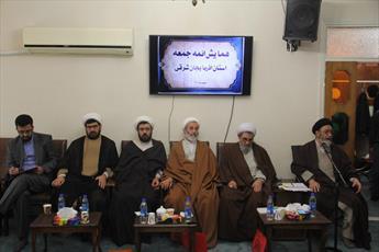 نهادهای فرهنگی از فعالیت های موازی قرآنی خودداری کنند