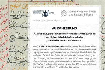 دوره آشنایی با فرهنگ و نسخ اسلامی در دانشگاه لایپزیگ آلمان برگزار میشود