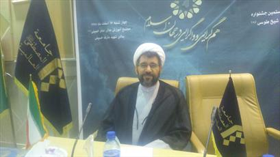 جشنواره بینالمللی شیخ طوسی در پله بیستم