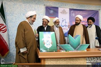 تصاویر/ رونمایی از نرم افزار پاسخ؛ ویژه کلام اسلامی