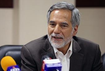 دبیرخانه دائمی کمیسیون حقوق بشر اسلامی دایر می شود