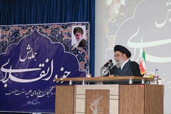 اسلام غیر انقلابی اسلام آمریکایی است/ انقلابی ماندن حوزه و روحانیت شرط  تداوم انقلاب و انقلابی گری مردم است