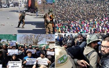 افزایش اعتراضات مردم کشمیر به کشته شدن مردم بیگناه به دست نیروهای امنیتی هند