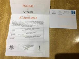 پوسترهای یک بازی بیمارگونه «ضداسلامی» در لندن، به مردم فرستاده شد