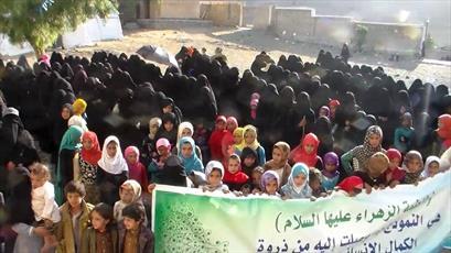 جشن میلاد حضرت فاطمه زهرا (س) در شهر های یمن برگزار شد+تصاویر