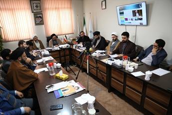 نشست مدیران و شخصیت های  رسانه ای در رسانه رسمی حوزه آغاز شد