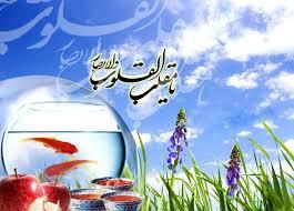 اسلام عید نوروز را نفی نکرده است