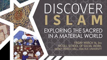 """انجمن اسلامی """"مک گیل"""" کانادا چهارمین نشست «اکتشاف اسلامی» را برگزار می کند"""