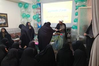 برگزیدگان سیر مطالعاتی حوزه علمیه خواهران قزوین تقدیر شدند