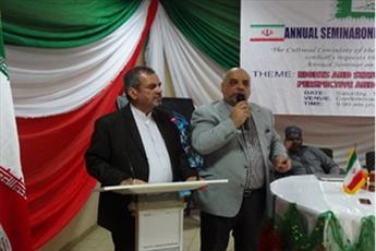 """همایش """"منزلت و حقوق زن از دیدگاه اسلام"""" در نيجريه برگزار شد"""