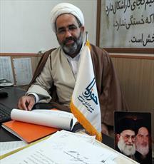 کارگاه آموزشی«مبلغین» در کرمانشاه برگزار می شود