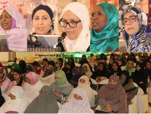"""همایش بین المللی """"زن اساس تمدن"""" در شهر لاهور پاکستان برگزار شد"""