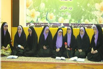 کنفرانس «فاطمه(س) اسوه بینظیر عالم انسانیت» در کراچی برگزار شد