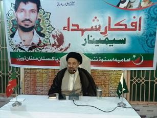 """برگزاری نشست """"افکار شهدا"""" در شهر ملتان پاکستان"""