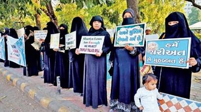 شکایت علیه چند همسری مردان مسلمان در دیوان عالی هند