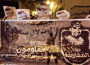 جریان عمل اسلامی بحرین خواستار خروج نیرو های بیگانه از کشور شد و بر مشروعیت مقاومت تاکید کرد