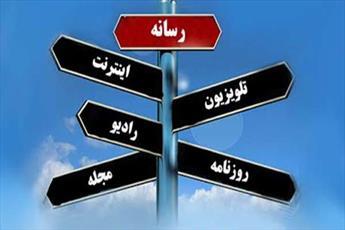 تلخ اندیشی؛ سم مُهلک جامعه ایرانی