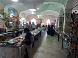 نمایشگاه «تولیدات ملی و بومی» باهدف ارائه کالای ایرانی در کرمان برپا شد