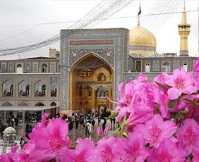 ویژه برنامههای جشن عید فطر در حرم مطهر امام رضا(ع)