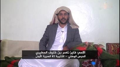 اسیر سعودی از  عربستان خواست دست از تجاوز بردارد و برای صلح تلاش کند