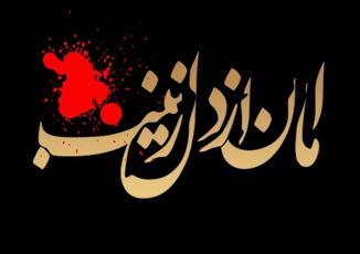 امامزادگان و بقاع متبرکه خراسانجنوبی میزبان سوگواران حضرت زینب(س)