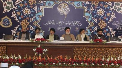 کنفرانس بینالمللی  علما و مشایخ اسلام در  پاکستان برگزار شد