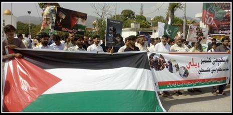 تظاهرات اعتراض آمیز   سازمان دانشجویان امامیه پاکستان علیه کشتار مسلمانان