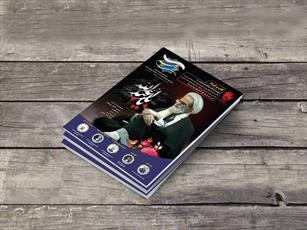 انتشار نشریه ای حوزوی در یک مدرسه علمیه با گستره استانی