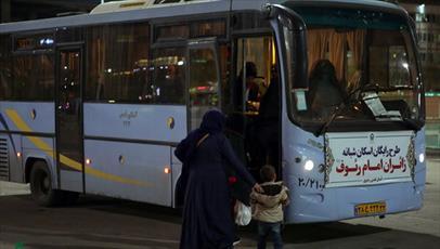اسکان شبانه بیش از ۵ هزار زائر حرم رضوی در طرح «مهر درخشان»