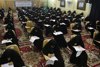 ۵۰۰ بانوی طلبه یزدی در المپیاد علمی شرکت کردند
