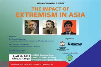سمینار «افراطگرایی دینی در منطقه آسیا» در مالزی برگزار میشود