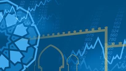 ششمین همایش «کارگاه اقتصاد اسلامی» در دانشگاه استانبول برگزار شد