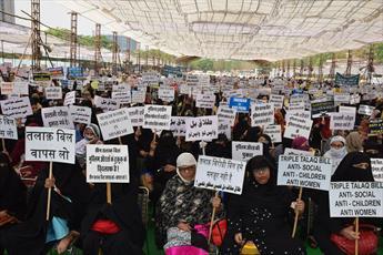 اجتماع بزرگ زنان مسلمان هند در اعتراض به وضع قوانین مخالف با احکام اسلام